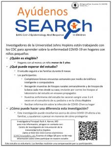 search-flyer-spanish